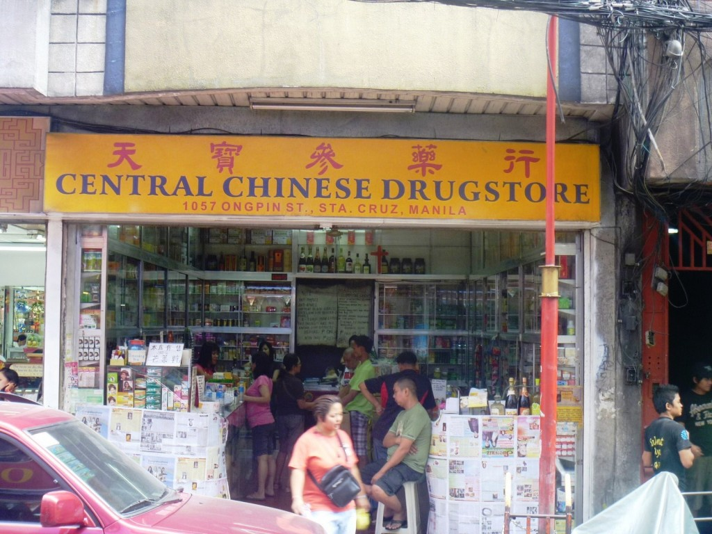 A Chinese drugstore