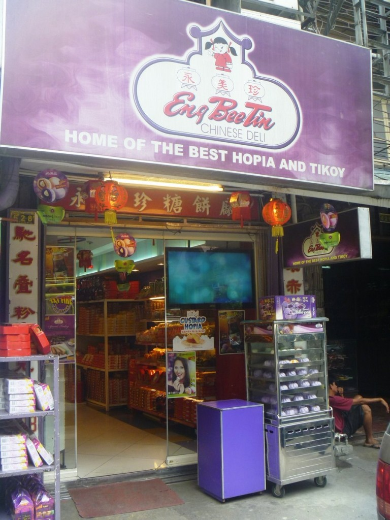 An Eng Bee Tin Chinese Deli branch