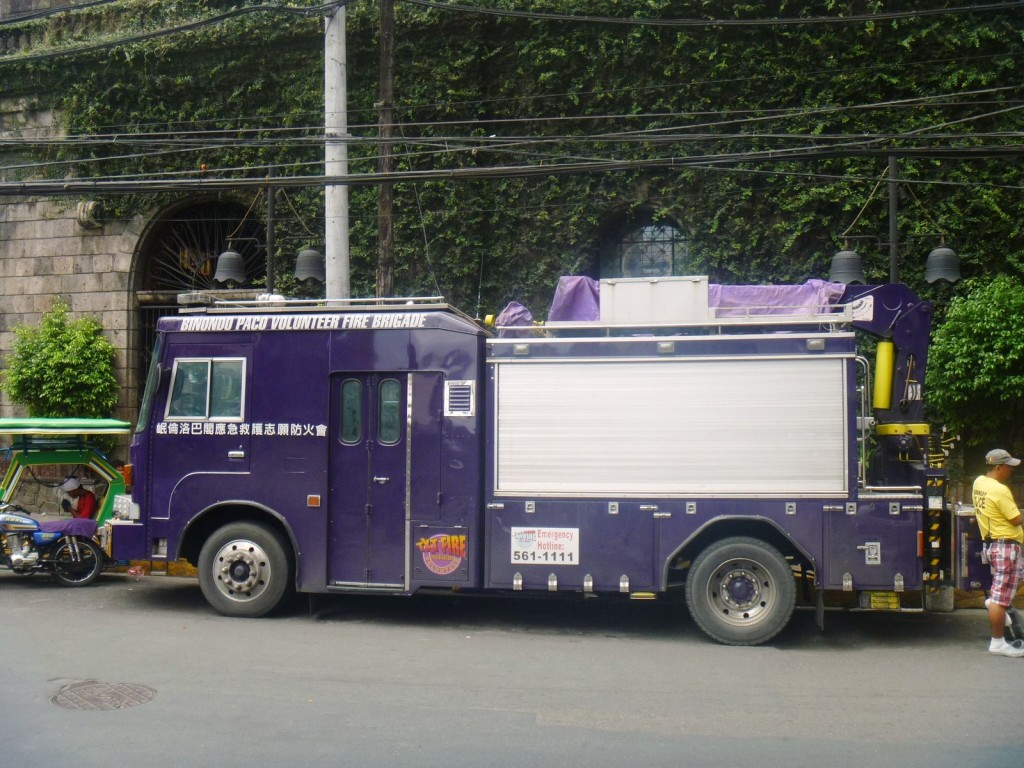 An ube-colored fire truck donated by Eng Bee Tin