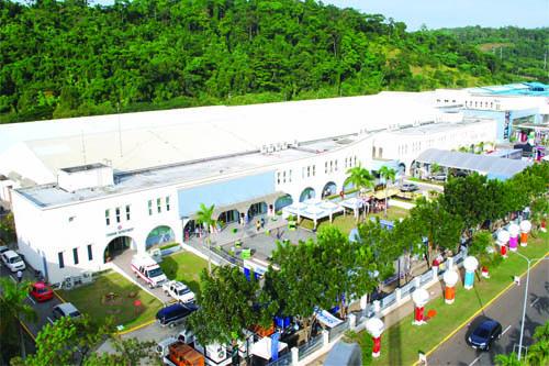 Subic Bay Exhibition & Convention Center
