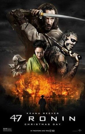 Teaser poster of 47 Ronin