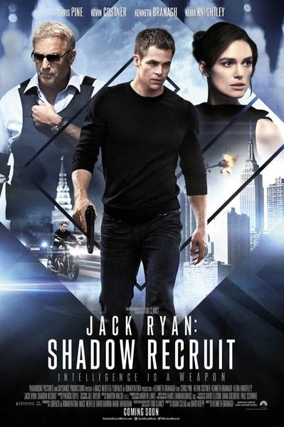 "Teaser Poster for ""Jack Ryan: Shadow Recruit"""