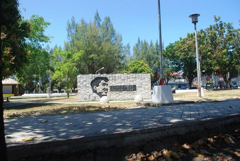 Evelio B. Javier Freedom Park