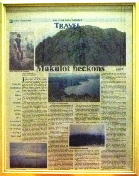 "A framed copy of ""Makulot Beckons"" - my first published article (PDI)"