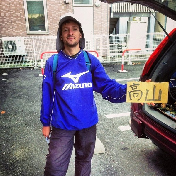 The hitchhiking Tony Liakhovetsky (photo from his Facebook page)