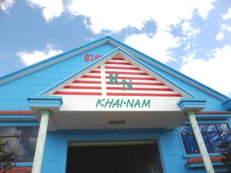 Khai-Nam