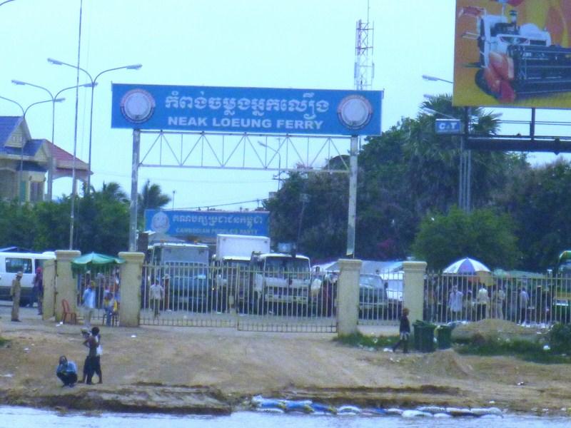 Neak Loeung Ferry Terminal