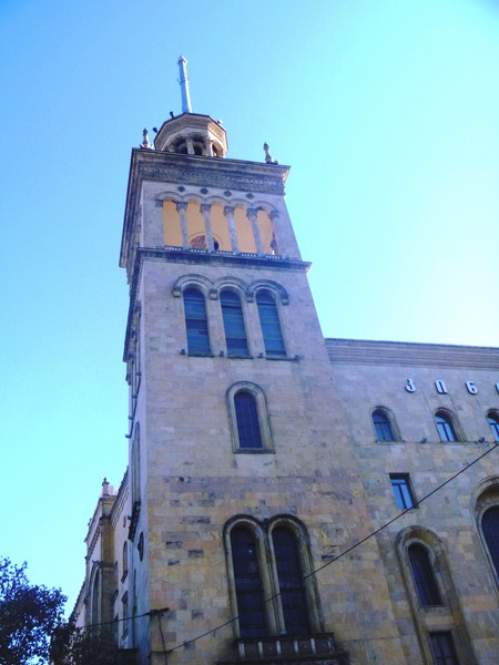 Tower of the Georgian National Academy of Sciences Building