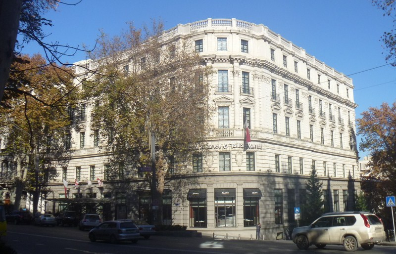 Tblisi Marriot Hotel