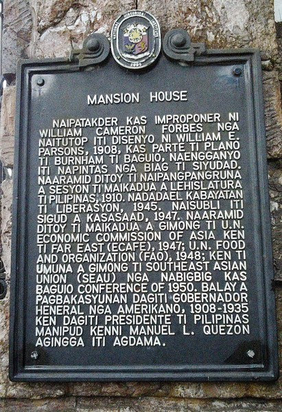 The NHI plaque, this time in Tagalog