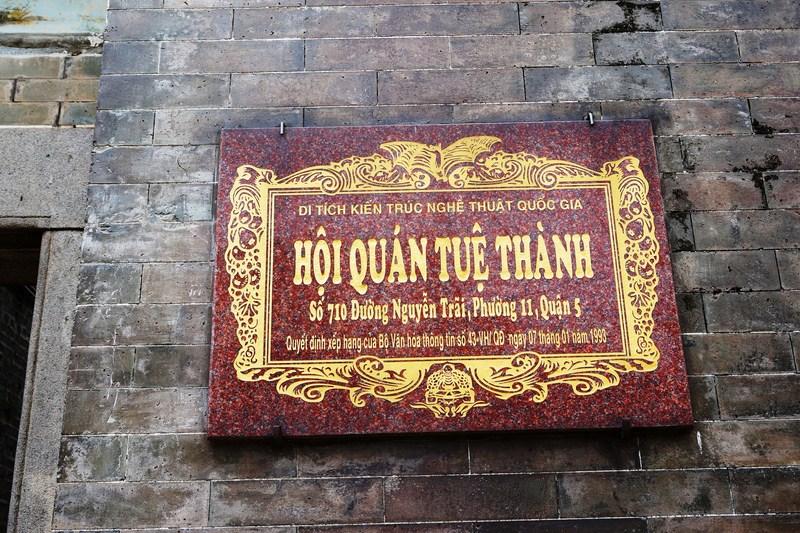 Thien Hau Pagoda (2)