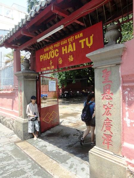 The pagoda gate