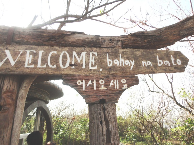 Bahay na Bato welcome sign