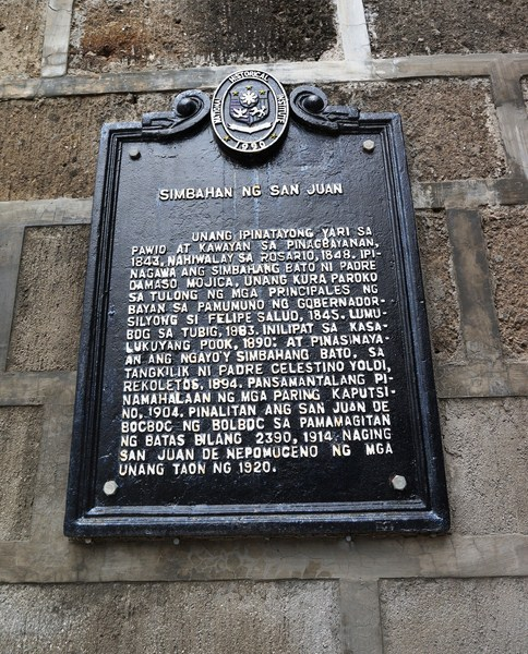 Plaque installed by the National Historical Institute (NHI)